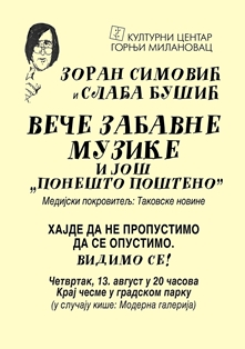 Zoran_Simovic_VECE__ZABAVNE_MUZIKE