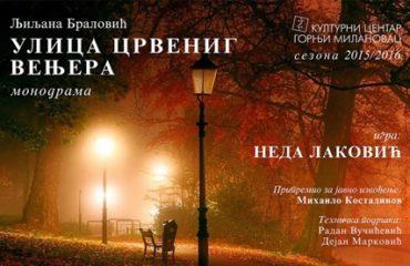 Ulica_crvenig_venjera_bez_datuma