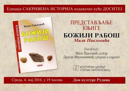 Boziji_rabos