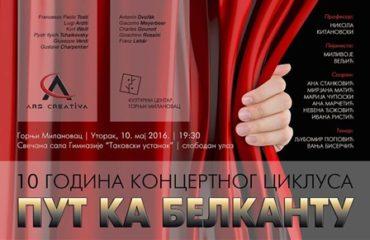 Put_ka_Belkantu