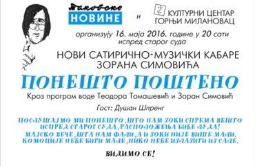 Zoran_Simovic_PONESTO_POSTENO