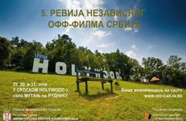 HOLYWOOD
