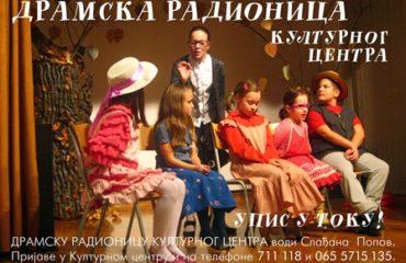 Dramska_radionica_Kulturnog_centra