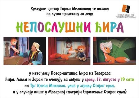 NEPOSLUSNI_CIRA