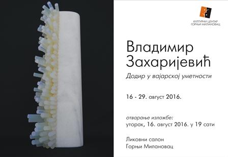 Vladimir_Zaharijevic
