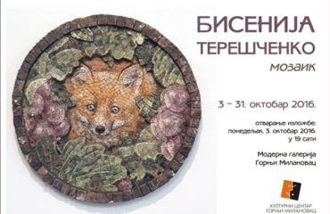 Bisenija_Terescenko
