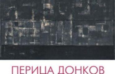 Donkov