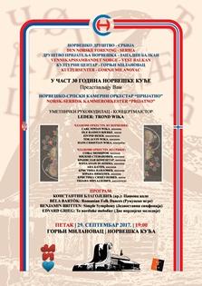 Plakat_2_norvezani_1