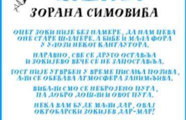 Zoran_Simovic_korigovano
