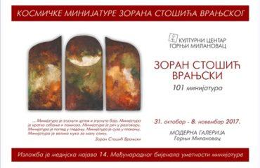 Zoran_Stosic_VRANJSKI_101_minijatura