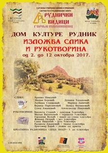 rudnicki_vidici_1