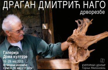 Dragan_Dmitric_Nago_drvorezbe_111
