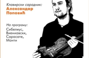 Nenad_Jovanovic_24._jul_2013._u_20_sati_Moderna_galerija