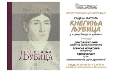 Predstavljanje_monografije_Radosa_Ljusica_Kneginja_Ljubica1
