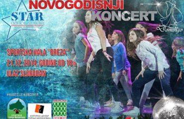 Novogodisnji_koncert111