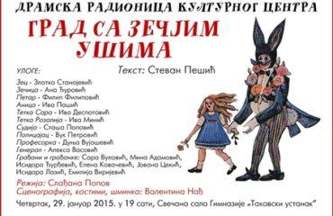 1_Korigovano_Grad_sa_zecjim_usima