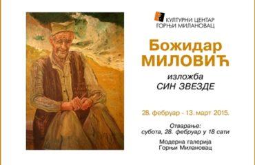 Bozidar_Milovic111