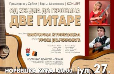 DVE_Gitare_koncert_27_jul