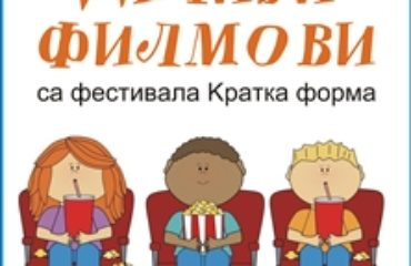 deciji_filmovi