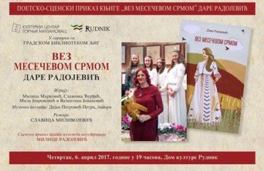 Poetsko-scenski_prikaz_VEZ_MESECEVOM_SRMOM