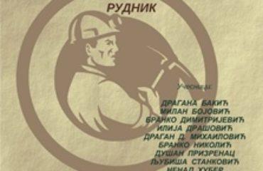 kolonija_rudnik
